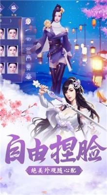 少侠江湖志游戏最新版