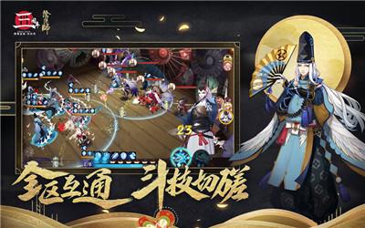阴阳师下载最新版