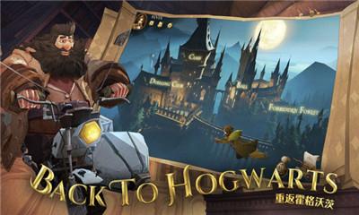 哈利波特魔法觉醒下载游戏