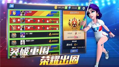 决战羽毛球3d安卓下载