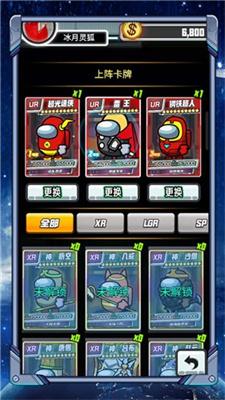 太空人抽卡对决最新下载