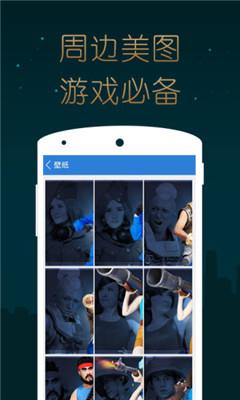 海岛奇兵app下载