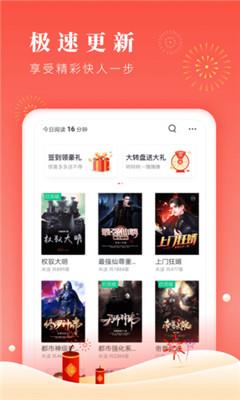 海棠书屋自由阅读在线阅读网站冷门小说