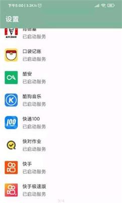 李跳跳app下载最新版