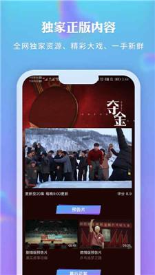 榴莲app官方网下载汅api免费下载